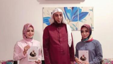 Potret Siti KDI Bareng Syekh Ali Jaber Jadi Sorotan